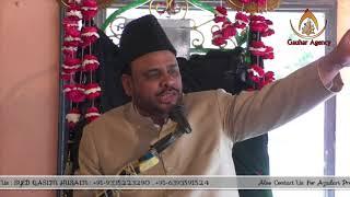 Maulana Tehzeeb Ul Hasan l Majlis e Chehlum | Late Qasim Sajjad | Kazmain, Lucknow | 2018