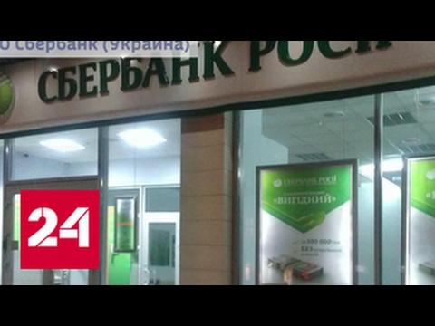 Как снять деньги в Крыму с карты Сбербанка и других