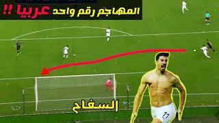 | 13 مرة أكد فيها بونجاح أنه المهاجم العربي رقم واحد ᴴᴰ 💔| السفاح يبهر الجميع. . .