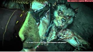 Ведьмак 3: Дикая охота (Макс. сложность)Волколак-босс!!! Какое масло?