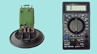 Fan blower motor resistor - test