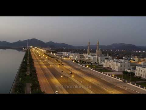 Kalba City - مدينة كلباء