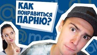 видео Ответы@Mail.Ru: Почему в Украине отменён 23 февраля?