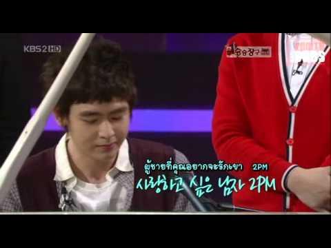 [Thaisub] 2PM Nichkhun+Junho+Junsu - Nothing better than you