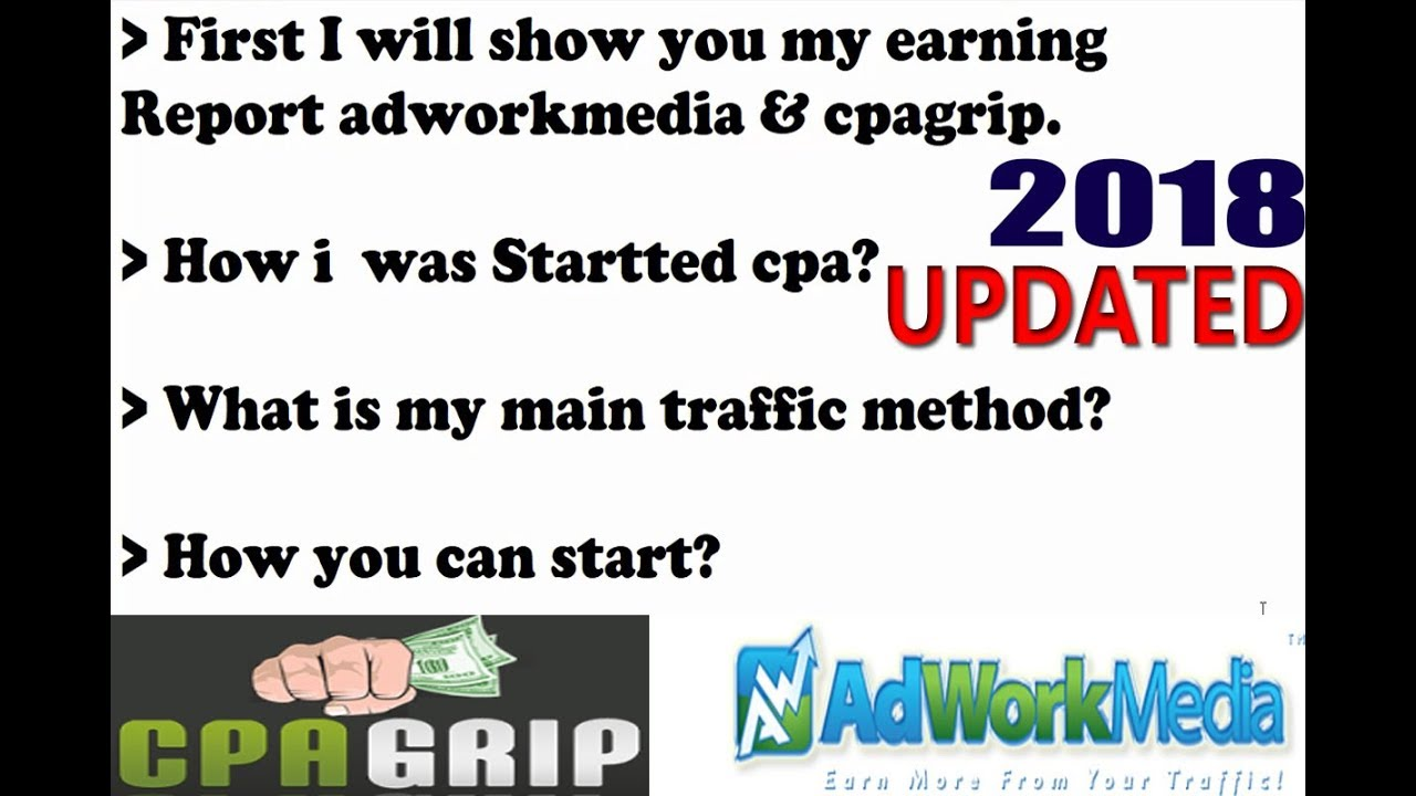 [CPA marketing new method 2018] cpagrip and adworkmedia new tricks , How to  make money from cpa