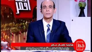 بالفيديو.. لجنة الدفاع بالنواب: مصر تدعم الشعوب العربية دون تمييز
