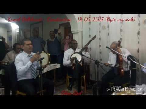 Kamel Belkhirat 18 05 2017 Constantine (Byte wa Siah)