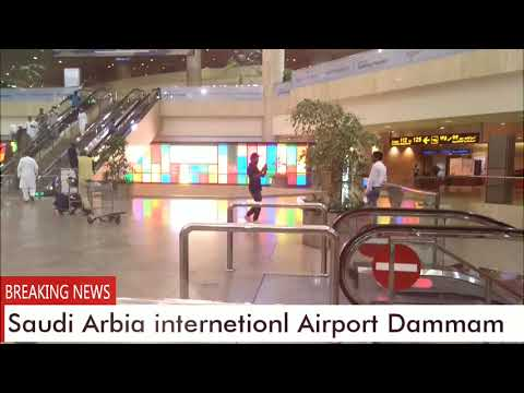 Internetionl Airport Dammam Saudi Arabia