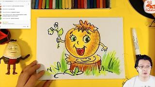 Колобок из Русской сказки : урок рисования для детей