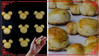 Mickey Mouse Biscuit Recipe  CNY Biscuit  BC Kitchen