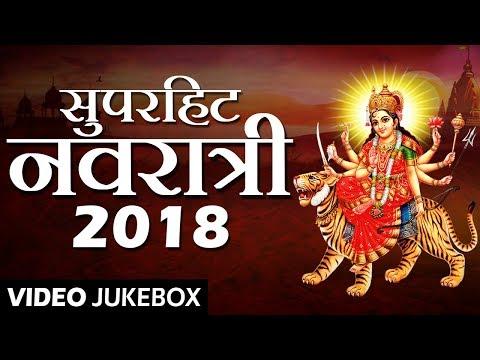 navrati-special-2018-||-best-collection-||-video-jukebox-||-mata-aarti-,bhajan