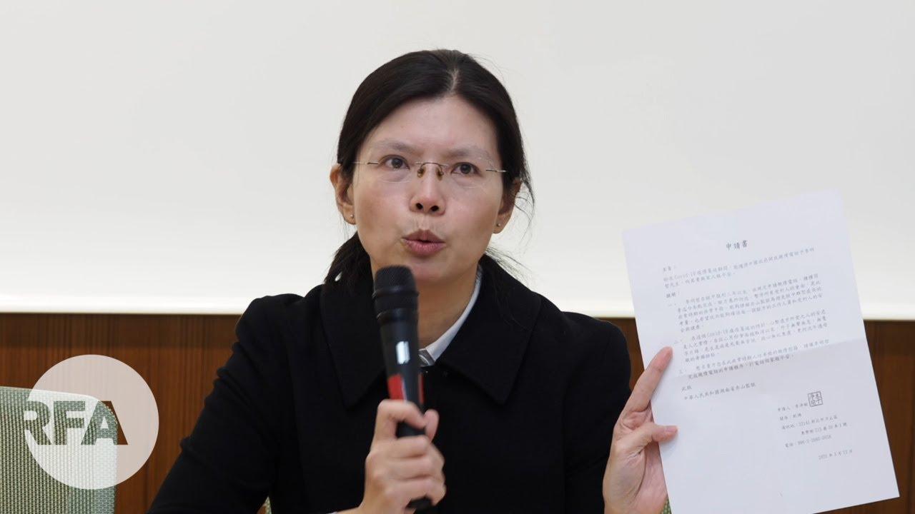 李明哲被捕三周年杳無音訊 李淨瑜:只要聽到一句「我還活著」 - YouTube