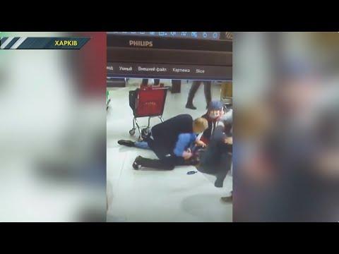 ЧП.INFO: У Харкові охоронець супермаркету врятував життя дівчині