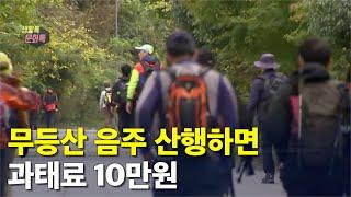 [뉴스투데이]10/22 투데이) 생활 톡! 문화 톡!