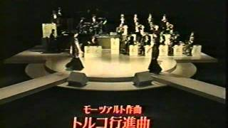Medley Turkish March トルコ行進曲メドレー Sachiko Yasuda & Yuki Sao...