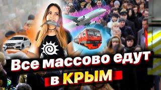 Россияне массово УСТРЕМИЛИСЬ в Крым У волонтеров Ялты обнаружили вирус Туристов не впускают в Крым