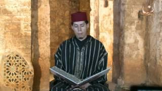 سورة الجن برواية ورش عن نافع القارئ الشيخ عبد الكريم الدغوش
