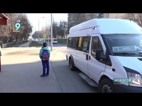 Водитель маршрутки отказался везти ребенка, у которого не хватало двух рублей