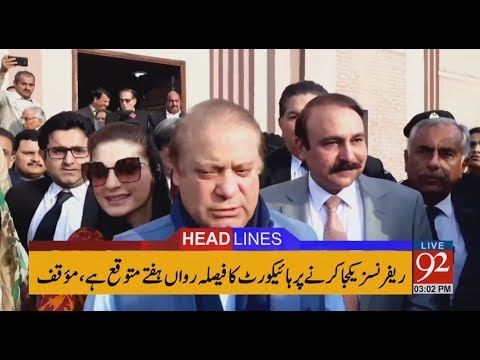 92 News Headlines 03:00 PM - 28 November 2017