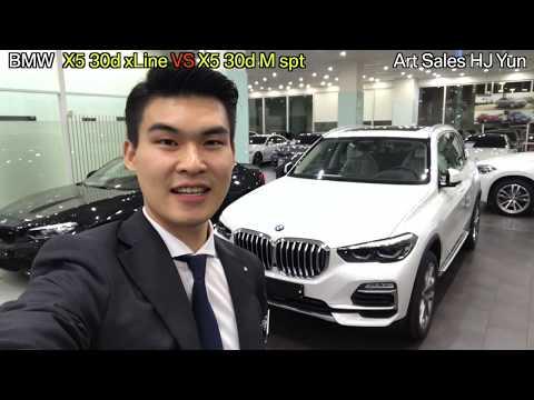 BMW Quick View _ Art Sales