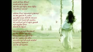 Pem Swarna Jeewi (පෙම් ස්වර්ණ ජීවිතේ) - Maheshika Lakmali