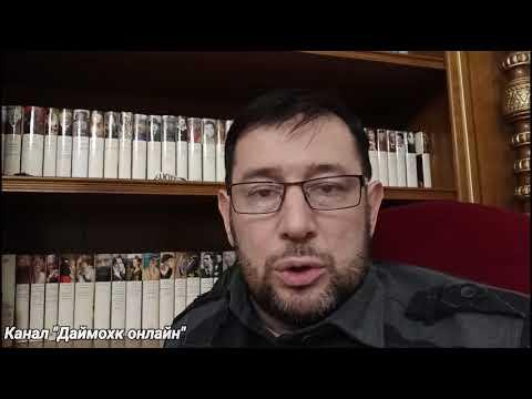 Видео с избиением Муртазалиева в колонии Ярославля. Новая страница канала в Инстаграм.