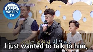 My husband's hot weekend. doesn't come home every weekend![Hello Counselor Sub: ENG,THA/2018.05.07]