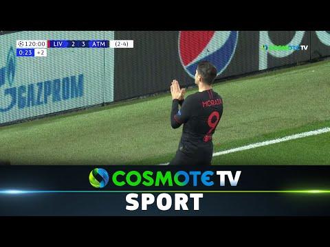 Λίβερπουλ – Ατλέτικο Μαδρίτης 2-3 Highlights Uefa Champions League 2019/20 11/3/2020   Cosmote Sport