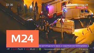 Смотреть видео Четыре человека пострадали в ДТП с участием машины скорой помощи - Москва 24 онлайн