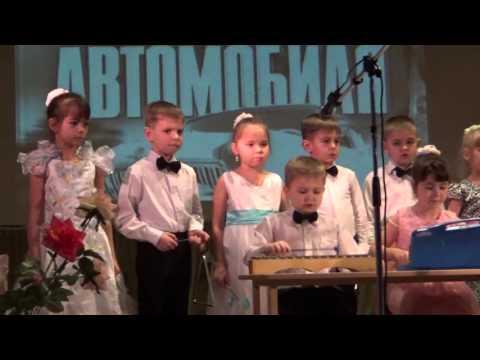 Оркестр детских музыкальных инструментов