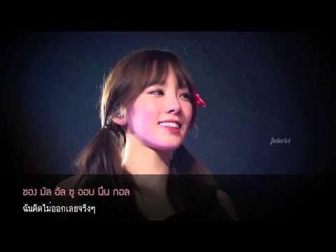 [ThaiSub] Kim Taeyeon - If (만약에)