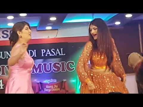 Teej program-with Komal Oli