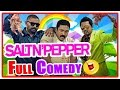 Salt & Pepper Malayalam Movie | Scenes | Full Comedy | Lal | Shweta Menon | Asif Ali | Baburaj