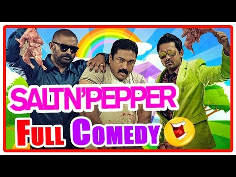 Salt & Pepper Malayalam Movie | Scenes | Full Comedy | Lal | Shweta Menon | Asif Ali | Baburaj