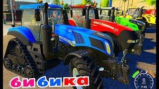 Синий трактор игровой мультик игра.мультик про синий трактор,едет трактор.цветные трактора.бибика
