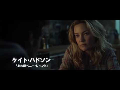 【映画】★パーフェクト・プラン(あらすじ・動画)★