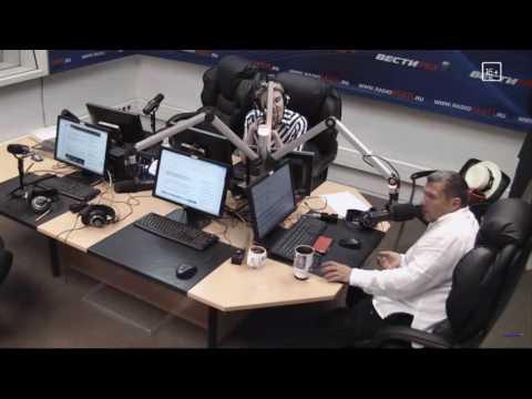 Слушать радио онлайн: Вести ФМ (Москва) (ID: 5815)