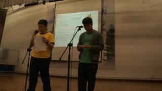 11-05-2017 English Moment - Ac