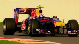 Технически постижения - Болид от Формула 1