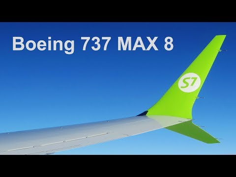 Boeing 737 MAX 8  - S7 Airlines