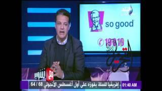 بالفيديو.. إيهاب جلال عن تدريب المنتخب: «أنا عايز حسام حسن»
