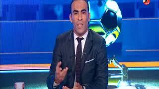 سيد عبد الحفيظ : ايه اللى بيزعل ان الاهلى رقم واحد وغيره بقاله سنين مش بيجب بطولات