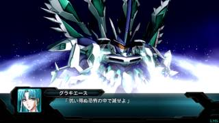 Dai 2 ji Super Robot Taisen Original Generation : Fabularis attack compilation (1)