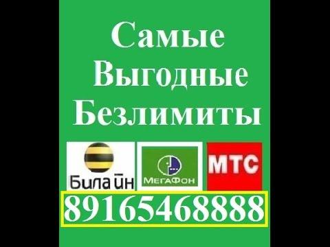 Комитет по тарифам Санкт-Петербурга