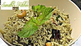புதினா சாதம் | pudina rice | mint rice recipe | pudina rice in Tamil with Eng subtitles