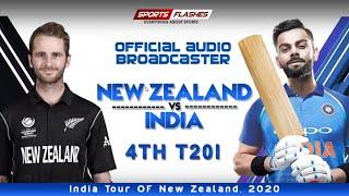 Live भारत बनाम न्यूजीलैंड 4thT20I | Live Scores and Hindi Commentary