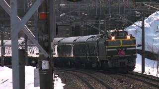 EF81型機関車トワイライトEXP 雪の残る湯尾駅通過