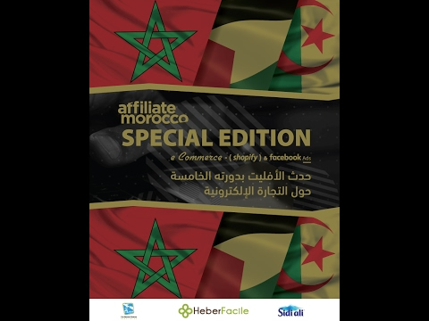 AFFILIATE MOROCCO special edition Ecommerce Shopify_Fbads (BILAL DAIFI + mOHAMED OULAD ALI )