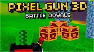 MY BEST VICTORY EVER! NO Chest Challenge in Pixel Gun 3D Battle Royale screenshot 4