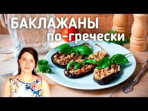 Салат из запечённых баклажанов с майонезом рецепт с фото